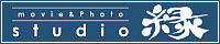 祇園スタジオ縁-enishi-